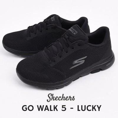 スケッチャーズ skechers スニーカー  レディース  カジュアル シューズ ファッション GO WALK 5 - LUCKY 15902W BBK 黒