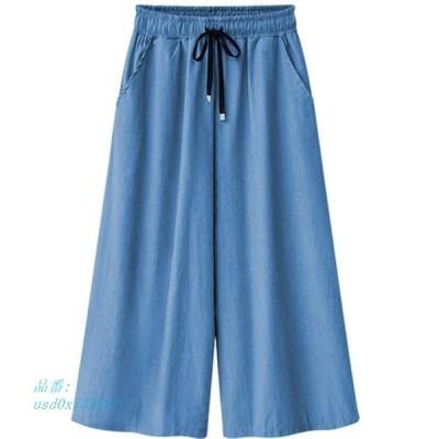 ワイドパンツ デニムパンツ ガウチョパンツ デニム ジーンズ ゆったりめ ズボン 女性用 カジュアルファッ レディース シンプル パンツ 着回し ファッション 無地