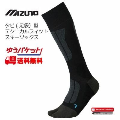 ミズノ スキーソックス テクニカル フィットソックス タビ MIZUNO Z2JX6510 09 ブラック Z2JX651009