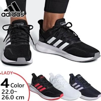 【送料無料】 2E幅 アディダス adidas レディース ファルコンラン FALCONRUN W ジョギング ランニングシューズ スニーカー EG8626 F36215