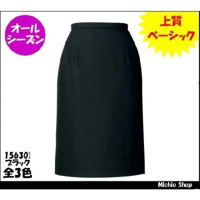 オフィス 事務服 制服 SELERY(セロリー)  タイトスカート S-15630-39