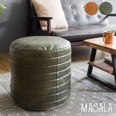 スツール MASALA マサラ 高さ45cm ラウンドスツール 丸型スツール CH-M2455