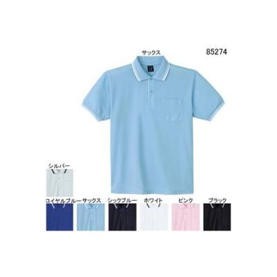自重堂 85274 吸汗・速乾半袖ポロシャツ M・サックス016 作業服 作業着 春夏用