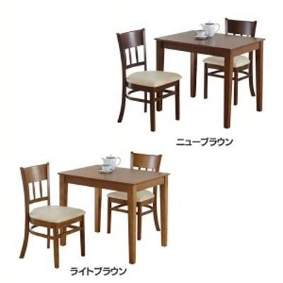 ダイニングテーブルマーチ85 3点セット 4126+4129 クロシオ [代引不可] 全2色 ダイニング テーブル ダイニングテーブル テーブルセット
