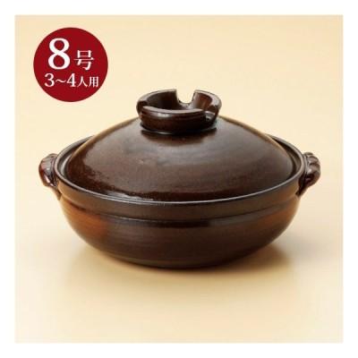 灰釉8号鍋 萬古焼 和食器 土鍋 業務用 約28.8cm 和食 和風 鍋料理 おでん