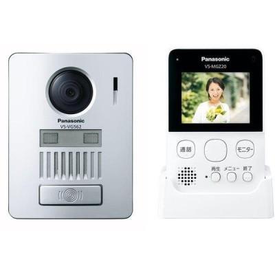 Panasonic(パナソニック) VS-SGZ20L [VSSGZ20L] ワイヤレステレビドアホン [4549980205990]