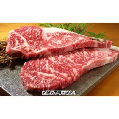 あか牛 ロース ステーキ 200g×2枚【配送不可:離島】