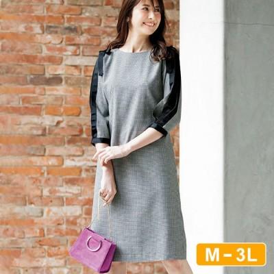Ranan 【M~3L】袖デザインサックワンピース ブラック L レディース