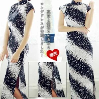 チャイナドレス ロング チャイナボタン プリントドレス 立ち襟 サマードレス エスニックワンピース 中国風ワンピース サイドスリ