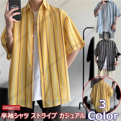 カジュアルシャツ メンズ 半袖シャツ ストライプ 開襟シャツ 夏服 オシャレ 個性的 大きいサイズ リゾート ビーチ お兄系 M-5XL