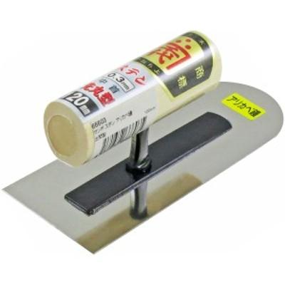 カネ千代 66603 マンボ ステン アリカベ鏝 土間(先丸)型 120mm 0.3mm厚[66603カネチヨ] 返品種別A