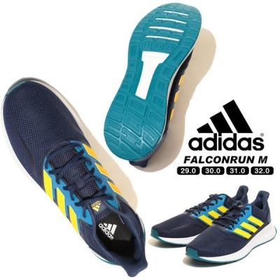 ローカット スニーカー 大きいサイズ メンズ メッシュ スリーライン FALCONRUN M BLUE ブルー 29.0-32.0cm adidas アディダス