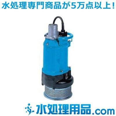 ツルミポンプ 水中ポンプ KTZ型 KTZ21.5