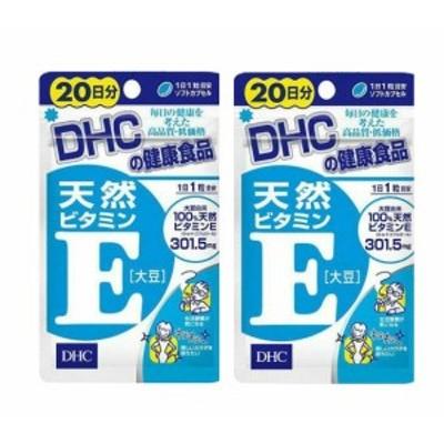 送料無料 DHC dhc ディーエイチシーDHC 【お試しサプリ】【2個セット】DHC 天然ビタミンE 大豆 20日分×2パック (40粒)dhc ビタミンE