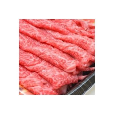 【和歌山県特産和牛】《熊野牛》 極上モモ すき焼き・しゃぶしゃぶ用 250g A4ランク以上【紀州美浜マルシェ】