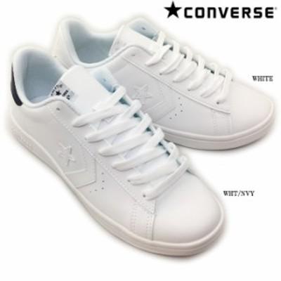 CONVERSE NEXTAR310 コンバース ネクスター310 OXカット 靴 シューズ メンズ レディース ローカット スニーカー 男性 男子 女性 女子 学