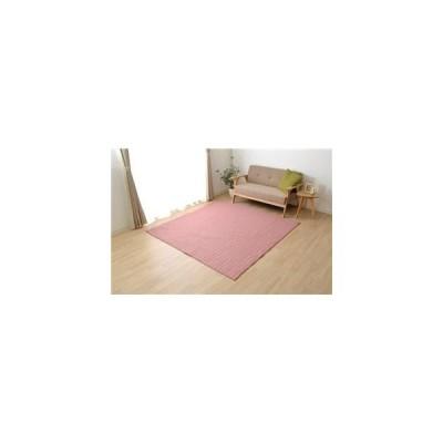 ds-2172437 ラグマット/絨毯 【1.5畳 ローズ 約130×185cm】 長方形 洗える 無地 ホットカーペット 床暖房 オールシーズン可 (ds2172437)