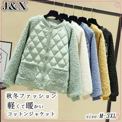 軽量綿服 レディース 短いスタイル 2020 新作 韓国ファッション ゆったり イミテーション子羊の毛 縫付 綿服 冬 コート