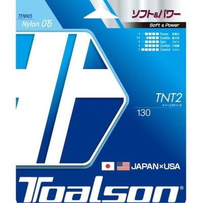 トアルソン TNT2 130 ホワイトスパイラル 7083010W テニスコウシキガツト