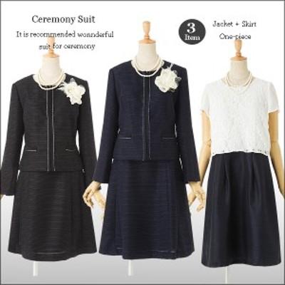 セレモニースーツ  3点 セット ワンピーススーツ スカート スーツ ネイビー 紺 黒 ブラック  9号 11号 13号 卒業式 スーツ 入学式