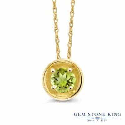 ネックレス レディース 0.45カラット 天然石 ペリドット ペンダント 14金 イエローゴールド(K14) 一粒 ベゼル 小粒 シンプル 8月 誕生石