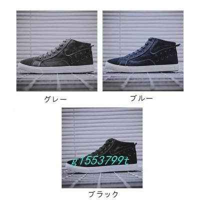 安いスニーカーメンズハイカット黒スニーカーキャンバス靴レースアップ大きいサイズミッドカットミドルカット靴