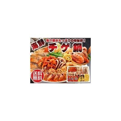 海鮮チゲ鍋(白菜キムチ 助惣だら ボイルほたて ボイル甘えび つみれ するめいか 油揚げ ラーメン)キムチ鍋 海鮮鍋(送料無料)