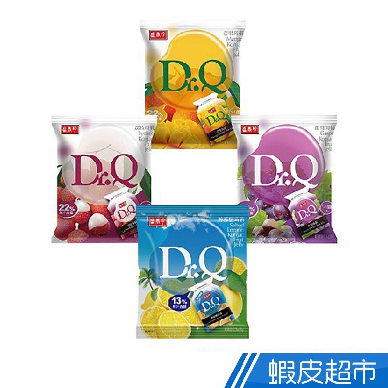 盛香珍 Dr. Q 蒟蒻果凍系列265g (含真實果汁 獨立小包裝)  現貨 蝦皮直送