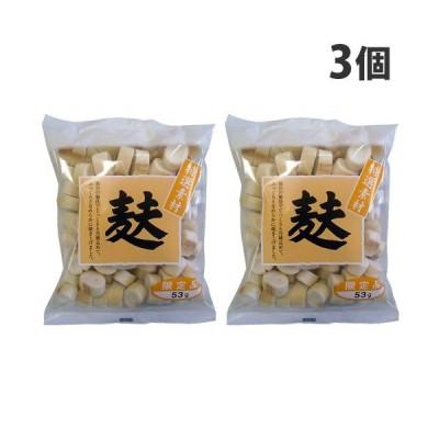 しきしま 乾物 お徳用麸 53g×3個