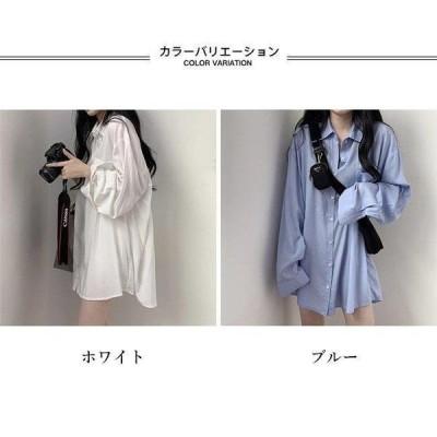 シャツ レディース 長袖シャツ ゆったり カジュアルシャツ シンプル ワイシャツ 無地 ブラウス オーバーサイズ 重ね着 通勤 トップス