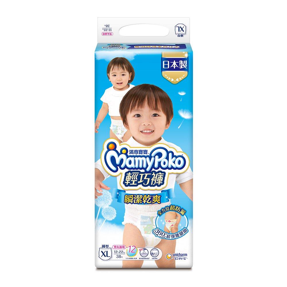 滿意寶寶瞬潔乾爽輕巧褲 XL38片/4包/箱