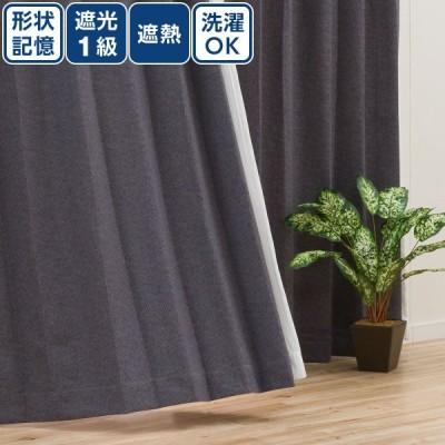 (1枚入り)遮光1級・遮熱カーテン(ジェオ グレー 100X110X1) ニトリ 『玄関先迄納品』
