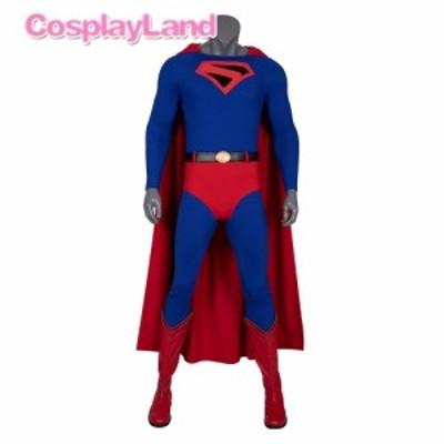 高品質 高級コスプレ衣装 スーパーマン リターンズ 風 オーダーメイド コスチュームドレス Superman Returns again 2020 Cosplay Costume