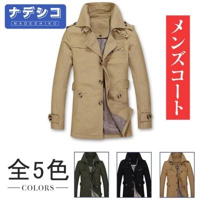 メンズトレンチコート コート 春秋冬 メンズ ジャケット ロングコート トップス   アウター ミディアム ビジネス 通勤 カジュアル 紳士