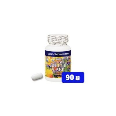アズミラ グルコサミン/MSM/コンドロイチン 90錠(サプリメント) azmira
