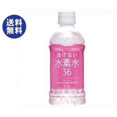 送料無料 奥長良川名水 水素水36 ピンク 350mlペットボトル×24本入