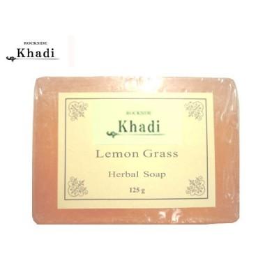 カーディ レモングラス ハーバルソープ Rockside KHADI LEMON GROSS SOAP