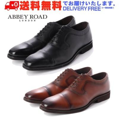 アビーロード ストレートチップ ビジネスシューズ AB7518 マドラス 革靴 (nesh) (新品) (送料無料)