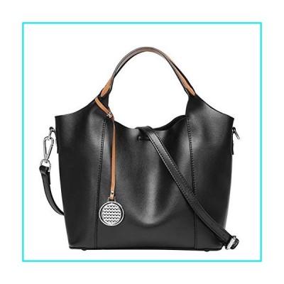 Heshe Leather Womens Shoulder Handbags 2 in 1 Bag Top Handle Tote Purse Satchel Ladies Purses Crossbody Bag (Black)【並行輸入品】