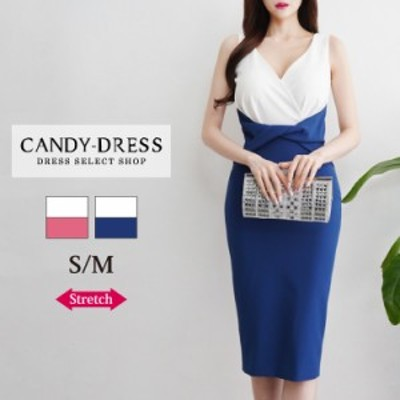 【予約】S/M 送料無料 Luxury Dress ストレッチ無地×バイカラー切り替えウエストツイストデザインノースリーブタイトミディドレス GC200