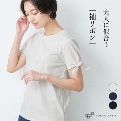 接触冷感 Tシャツ レディース 強撚コットン100% 袖リボン プルオーバー 日本製