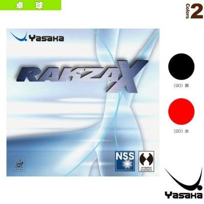 ヤサカ 卓球ラバー  ラクザ X/RAKZA X(B-82)
