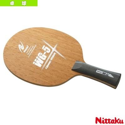 ニッタク 卓球ラケット  WG5/フレア(NE-6164)