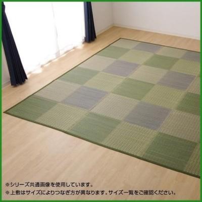 送料無料 い草花ござカーペット ラグ 『ピーア』 ブルー 江戸間3畳(約174×261cm) 4323703|b03