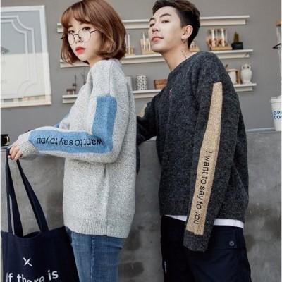 メンズニットセーターカップルお揃い男女兼用レディースセーターゆったり秋冬セーターメンズシンプルセーター長袖クルーネックご夫婦ペア卸売り販売