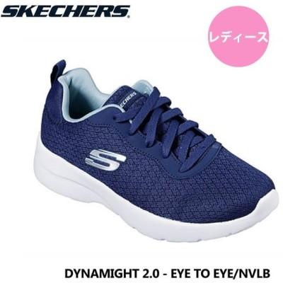 スケッチャーズDYNAMIGHT 2.0 EYE TO EYE(ネイビー/ブルー)12964 NVLB SKECHERS  25P