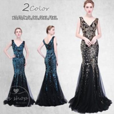 レディース Vネックドレス セクシー ロングドレス 優雅 マーメイドスカート 映画祭 披露宴  発表会  宴会 スイート  上品な印象 ドレス