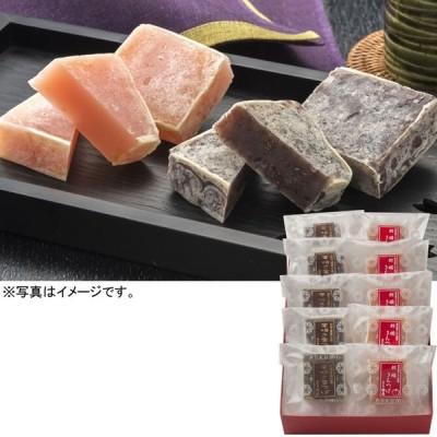 【産地直送】北海道 六美 北海道産小豆と余市産りんごの金つば10個セット(21-100711)