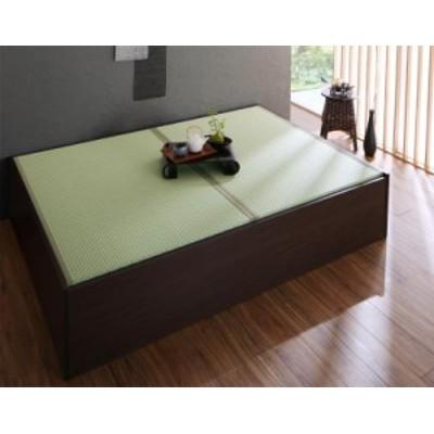 布団収納できる 美草 小上がり連結畳ベッド 〔ベッドフレームのみ・敷布団なし〕 シングル 〔畳色〕グリーン