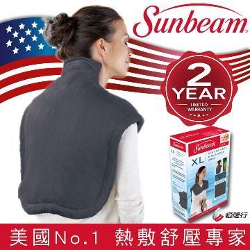 美國Sunbeam電熱披肩-XL加大款(000887)
